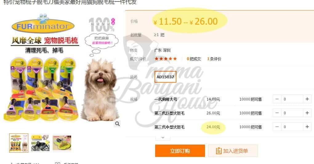 bisnes ebay