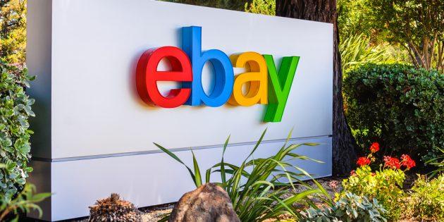Perkara asas belajar bisnes ebay